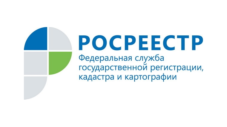 Логотип Росреестра, ведущего кадастровый учет