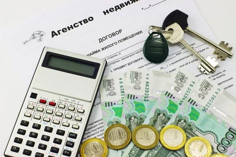 Вопрос об изменении платы существенен