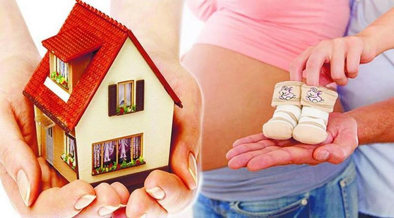 Инвестиции в жильё