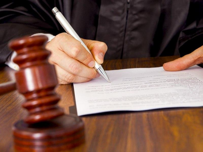 возможность оспаривания в суде