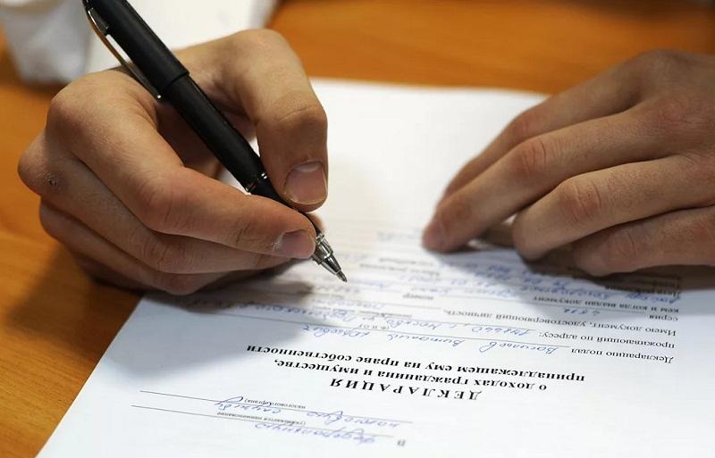После заключения сделки необходимо самостоятельно обратиться в налоговые органы и заполнить декларацию