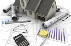 Реестр имущества по кадастровой стоимости
