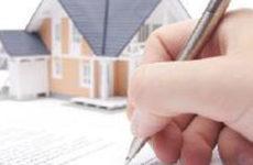 Возврат 13 процентов с ипотечного кредита