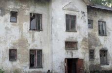 Действия собственников, если многоквартирный дом признан аварийным
