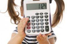 Имущественный вычет на ребенка при покупке квартиры