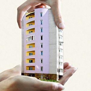 Как оформить право собственности на квартиру в МФЦ