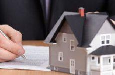 Как получить разрешение на строительство дачного дома в СНТ