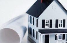 Как узнать на сайте Росреестра онлайн сведения об объектах недвижимости