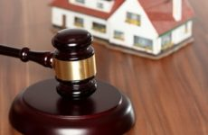Порядок присвоения кадастровых номеров объектам недвижимости