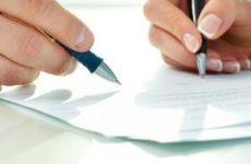 Регистрация договора найма жилого помещения