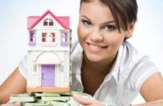 Условия покупки квартиры в ипотеку