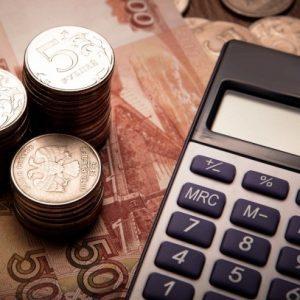 Условия получения налогового вычета при покупке квартиры