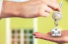 Приватизация жилого помещения по договору социального найма