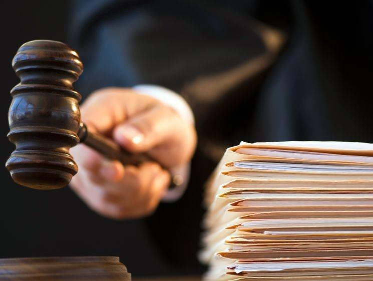 Права и судебное законодательство
