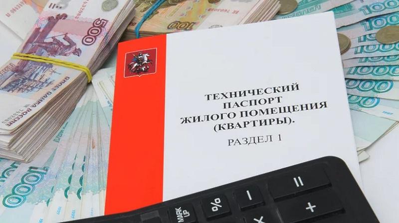Предоставление технического паспорта обязательно при проведении сделки с участием заемных банковских средств
