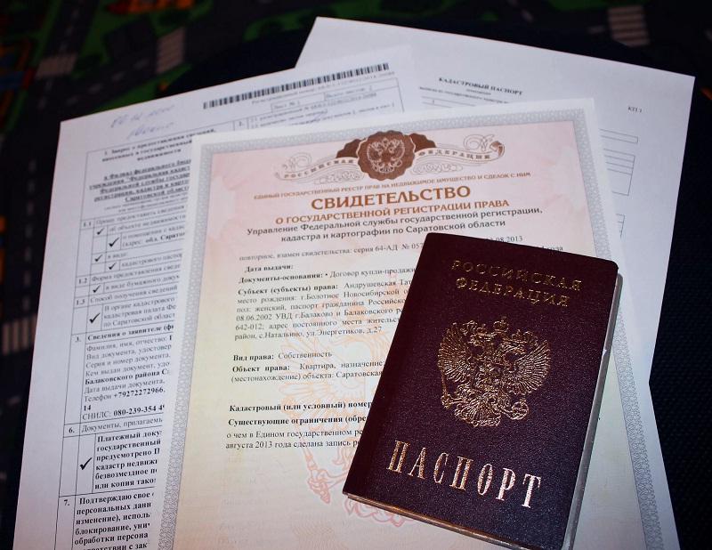 Перед визитом в МФЦ нужно подготовить все необходимые документы