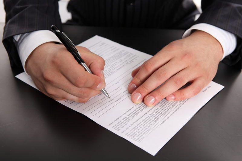 Оформление пакета документов