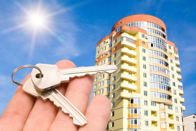 Осуществление квартирной сделки