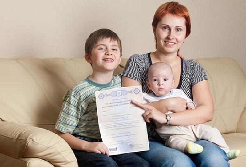 Право на получение маткапитала имеют семьи с двумя и более детьми