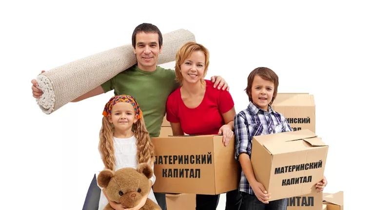 Для улучшения жилищных условий маткапитал можно использовать досрочно