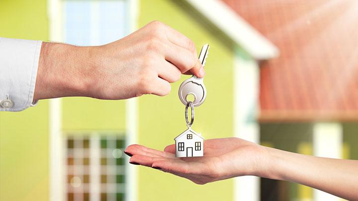 Ипотека и помощь