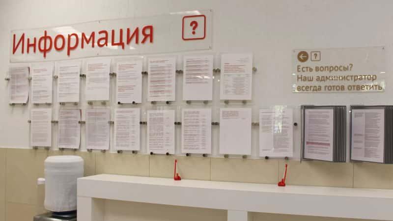 Списки в администрации