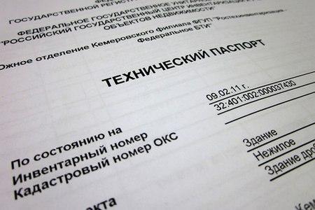 Заказ документации