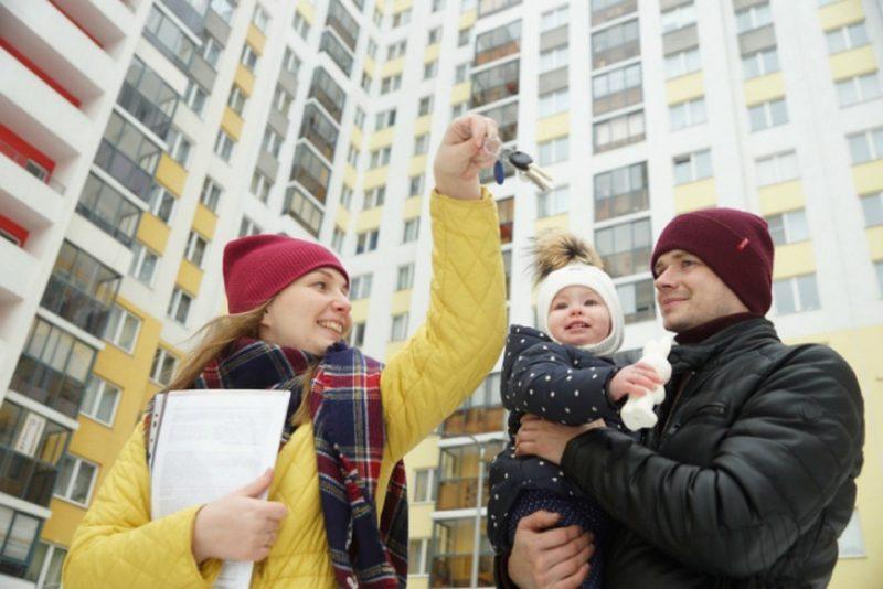 Субсидии для молодых семей