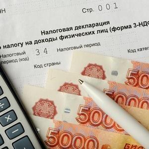 Налоговый вычет при покупке квартиры: сроки выплаты и способы получения