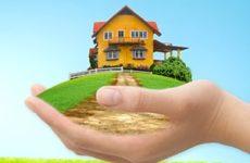 Как продать участок земли и что для этого нужно