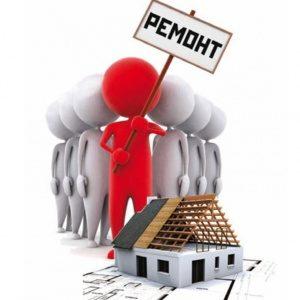 Совет собственников многоквартирного дома: полномочия и обязанности