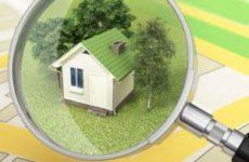 Объект незавершенного строительства: постановка на кадастровый учёт