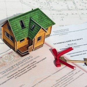Нужен ли технический паспорт на дом или квартиру?