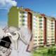 Все возможные нюансы при покупке квартиры: советы экспертов