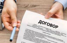 Договор ренты на квартиру с пожизненным содержанием: срок, особенности продажи и расторжения