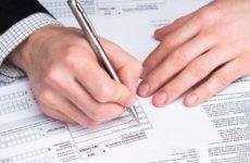 Документы для регистрации купли-продажи квартиры