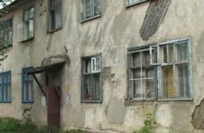 Закон о переселении из аварийного жилья