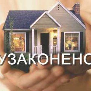 Как продать квартиру с перепланировкой без узаконения