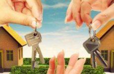 Купля-продажа квартиры с двумя собственниками