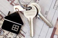 Правоустанавливающие и правоудостоверяющие документы на объект недвижимости