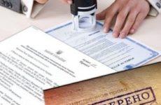 Сделки с недвижимостью, подлежащие нотариальному удостоверению