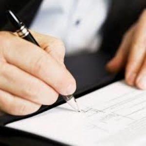 Как проверить регистрацию документов в Росреестре