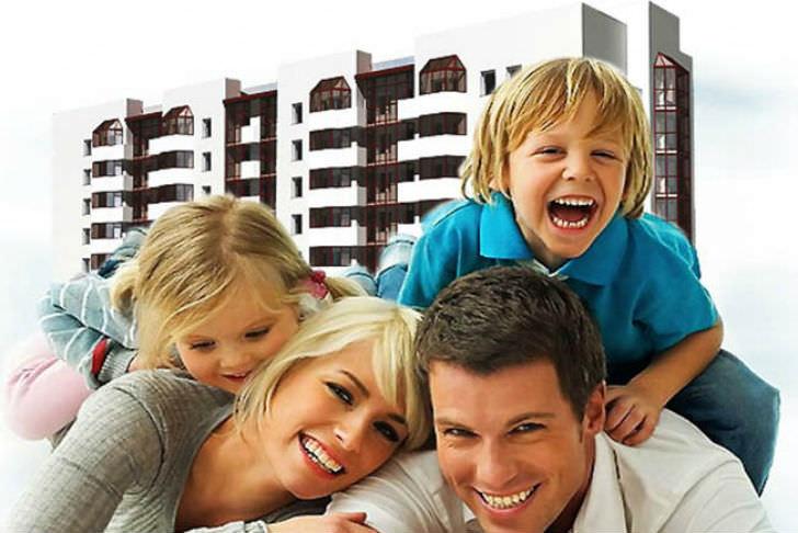 Особенности покупки недвижимости за материнский капитал