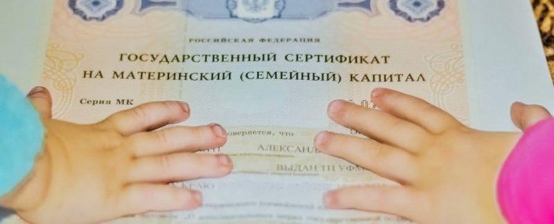 Важно подготовить документы на регистрацию