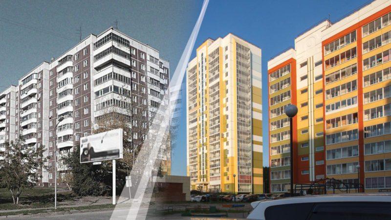 Новостройки и вторичное жилье имеют особые преимущества и недостатки