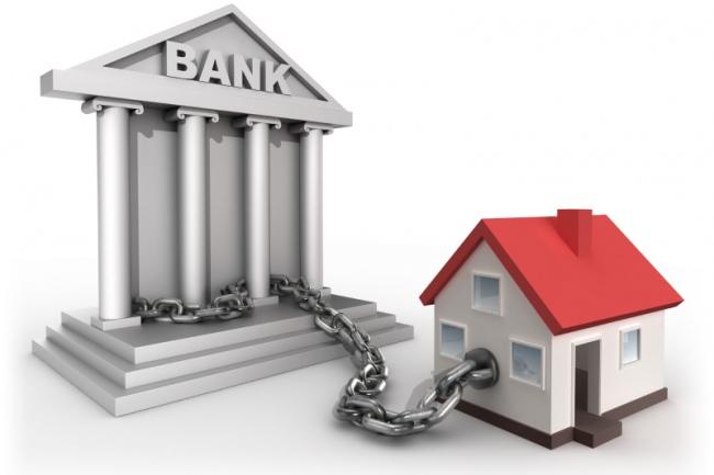 После погашения долга обременение автоматически не снимается