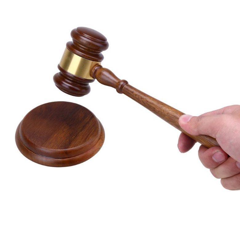 Судебные разбирательства с недвижимостью