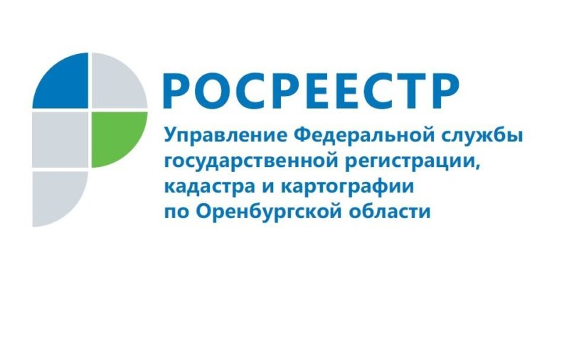 Официальный логотип Росреестра
