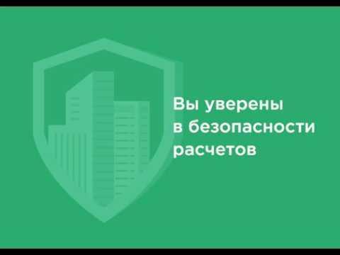 Предложения банка