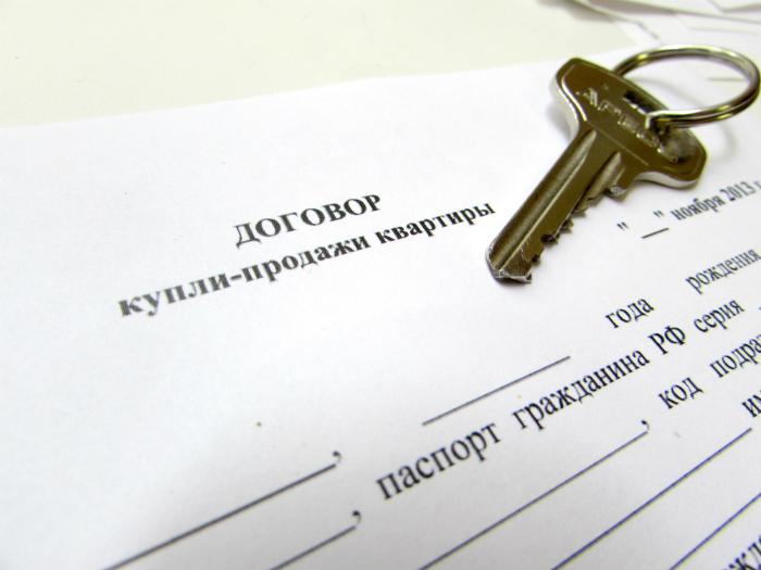 Подписать договор должны все участники сделки